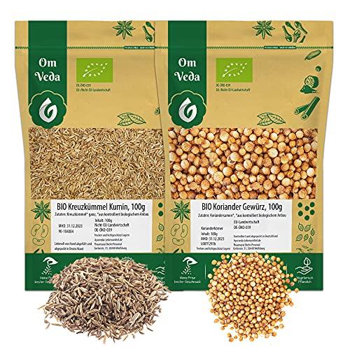 BIO Kreuzkümmel + BIO Koriander   Indische Gewürze SET   Organic Bio-zertifiziert DE-ÖKO-039   Jeera Coriander SET   Für Gesunde Küche und Tee   200g (2x100g)